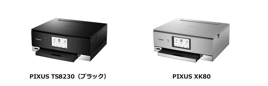 """PIXUS TS8230""""PIXUS XK80"""