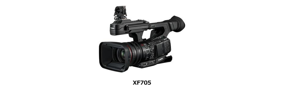 業務用4Kビデオカメラ XF705