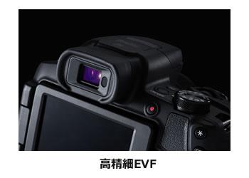 高精細EVF