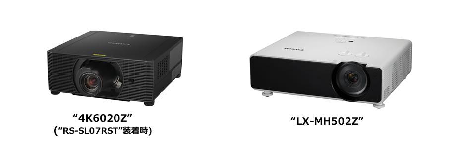 "4Kprojector ""4K6020Z"" ""LX-MH502Z"""