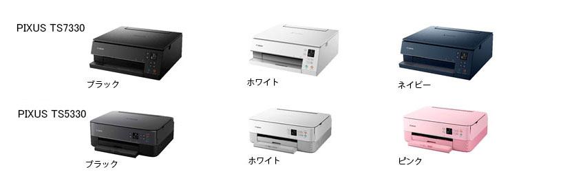 TS7330,TS5330-2
